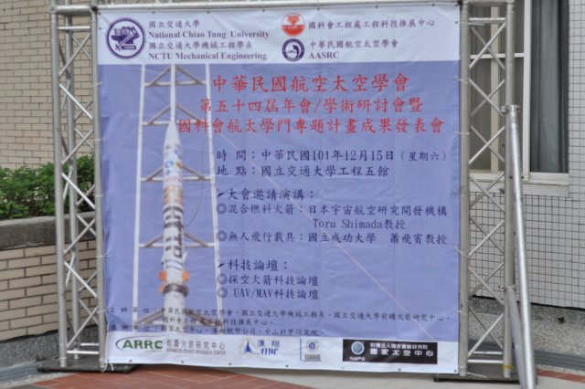 newest collection 8624a c1b55 活動花絮 - 中華民國航空太空學會
